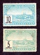 Maroc Postes Locales N°98,99 Neuf TB Cote 50 Euros !!!RARE - Maroc (1891-1956)