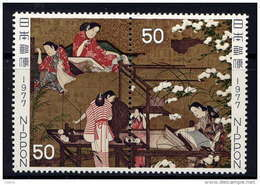 JAPON - N° 1218/1219** - SEMAINE PHILATELIQUE - 1926-89 Emperor Hirohito (Showa Era)