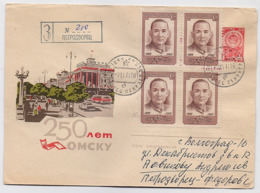 MAIL Post Stationery Cover USSR RUSSIA Sun Yat Sen China Chinese Label - 1923-1991 UdSSR