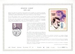Document Artistique Philatélique Cérès N° 757 (YT N° 2455): RARE !!! - Postdokumente