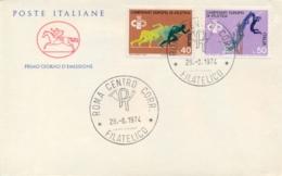 Italia Italy 1974 FDC CAVALLINO Campionati Europei Di Atletica European Athletics Championships - Atletica