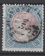 España U 0076 (o) Isabel II. 1865. Foto Exacta - 1850-68 Reino: Isabel II