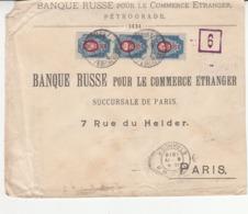 Russie    Guerre 1914/18  Enveloppe De Russie    Petrograde    1916  Vers  La   France   Censure   2 Scan - 1917-1923 Repubblica & Repubblica Soviética