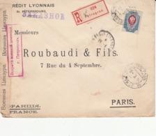 Russie    Guerre 1914/18  Enveloppe De Russie    Petrograde    1916  Vers  La   France   Censure   2 Scan - Brieven En Documenten