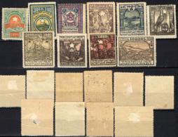 ARMENIA - 1922 - REPUBBBLICA SOVIETICA ARMENA -  MH - Armenia