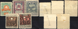ARMENIA - 1922 - REPUBBBLICA SOVIETICA ARMENA -  SENZA GOMMA - Armenia