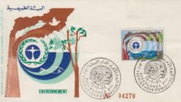 Enveloppe  FDC   1er  Jour   MAROC    Journée  Mondiale  De  L' Environnement   1974 - Environment & Climate Protection