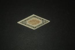 K23828 - Stamp MNH Nicaragua 194è - SC. C281 - Airmail - Municipial Building - Nicaragua
