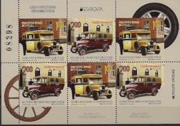 2013 Bosnien Und Herzegowina Serbische Republik Mi.H - Blatt 16  **MNH Europa: Postfahrzeuge. - Europa-CEPT