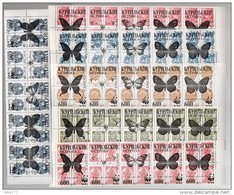 ECLATEMENT De L'URSS - TIMBRES ** Stamps Overprint Annees 1991/1993 Fauna Insect Butterfly - 1923-1991 USSR