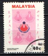 MALESIA - 1986 - Malaysia Games - USATO - Malesia (1964-...)