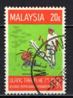 MALESIA - 1976 - Institute For Medical Research, Kuala Lumpur, 75th Anniversary - USATO - Malesia (1964-...)