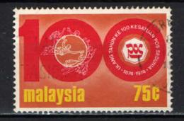 MALESIA - 1974 - Centenary Of Universal Postal Union - USATO - Malesia (1964-...)