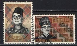 MALESIA - 1969 - Prime Minister Tunk Abdul Rahman Putra Al-Haj - USATI - Malesia (1964-...)