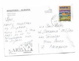 Albania UNICEF Stamp Send To Macedonia - Albania