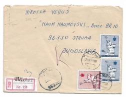 Albania Kavaje RARE Cansel POSTA TRANZIT To Struga Yugoslavia Monument Stamp SEE BACK - Albania
