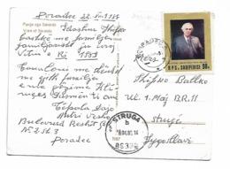 Albania Pogradec To Struga Enver Hodja Stamp1985 - Albanie
