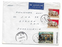Albania Prizren Liga And Art Air Mail From KAVAJA - Albania