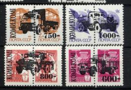 KOMI, Emission Locale / Local Issue Sur SU / CAMIONS, 4 Valeurs, Surchargés / Overprinted Sur URSS SU. R321 - Errors & Oddities