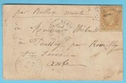 J.M. 30 - France - Carte Par Ballon Monté. - N° 12 - Ballon Non Dénommé 2 - Marcophilie (Lettres)