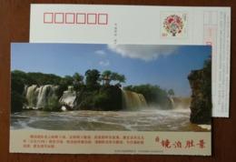 Jingpohu Lake Waterfall,China 2011 Mudanjiang Post Ning'an Landscape Advertising Pre-stamped Card - Holidays & Tourism