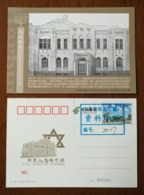 Jewish Society For Poverty And Disease Relief Hospital,CN16 Memories Of The JEWS In Harbin PSC Card,specimen Overprint - Storia