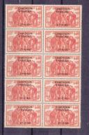 CAMEROUN 224 BLOC DE 10 NEUF GOMME COLONIALE VAR. 4 FERME + TIRETS COURTS ET LONGS- PAPIER PARAFFINE COLLE SUR 3 TIMBRES - Kameroen (1915-1959)