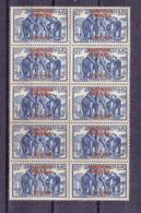 CAMEROUN 228 BLOC DE 10 NEUF GOMME COLONIALE VAR. 4 FERME + TIRETS COURTS ET LONGS- - Kamerun (1915-1959)