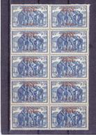 CAMEROUN 227 BLOC DE 10 NEUF GOMME COLONIALE VAR. 4 FERME + TIRETS COURTS ET LONGS- PAPIER PARAFFINE COLLE SUR 2 TIMBRES - Kamerun (1915-1959)
