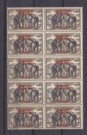 CAMEROUN 226 BLOC DE 10 NEUF GOMME COLONIALE VAR. 4 FERME + TIRETS COURTS ET LONGS - Kamerun (1915-1959)