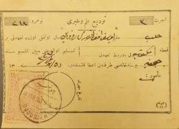 Lebanon Liban 1911 Jounieh  Ottoman Office, Receipt Of Telegraph. Very Clear Jounieh Cancel - Lebanon