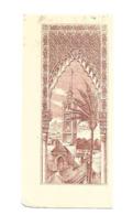 KB954 - VIGNETTE MOSQUEE AL ANDALUS FEZ ? MAROC - Marokko (1891-1956)