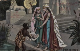 Jewish New Year , 1914 ; Moses - Judaika