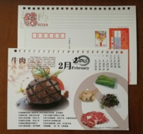 Beef,Leek,ginger,spiral Shell,pork Meat,CN 13 Food Science Collocation 12 Contraindication Advert Pre-stamped Card - Food