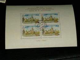 1955 USSR Lomonosov Block - 1923-1991 UdSSR