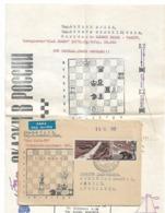 Russia Chess Lettr From Sorokin Original RARE 1970 - Russia & USSR
