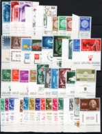 Israele 1953/76 Collection 250 Avl + 3 S/S **/MNH VF/F - Collections, Lots & Séries