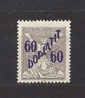 Czechoslovakia 1927 MNH ** Mi 52 Sc J54  Postage Due Stamps, Portomarken. Overprint, Aufdruck - Nuovi
