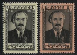 Russia / Sowjetunion 1950 - Mi-Nr. 1475-1476 Gest / Used - Dimitrow - 1923-1991 UdSSR