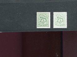 Belgie Heraldieke Leeuw 1368b Wit Papier Perfect OCB 275€ + 852 Dof Papier Ter Vgl RRR Mnh - 1951-1975 Lion Héraldique