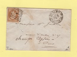 Paris - Bureau J - 26 Mai 1858 - 3e Distribution 11h 30 Minutes - Sans Correspondance - 1849-1876: Periodo Classico