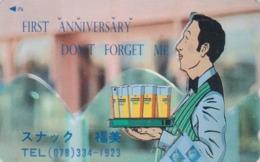 RARE Télécarte Japon / 110-011 - Alcool - BIERE HEINEKEN - BEER Adv Japan Phonecard - BIER - CERVEZA - 848 - Japon