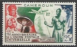 Cameroun 1949  Sc#C29   25fr  UPU  MNH  2016 Scott Value $8 - Cameroun (1915-1959)