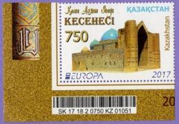 Kazakhstan 2017. Europe.  Europa - CEPT.  Castles. Mausoleum Of Khoja Ahmed Yasawi. - 2017