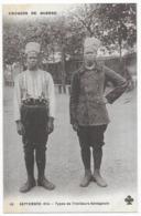 Croquis De Guerre Septembre 1914 Types De Tirailleurs Sénégalais - Guerre 1914-18