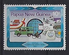 Papau New Guinea 1983  Communications Year (*) MM - Papua New Guinea