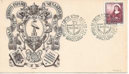 Tarjeta Con Matasello  Primer Día XXXV Congreso Eucarístico Internacional. Tipo II A - España
