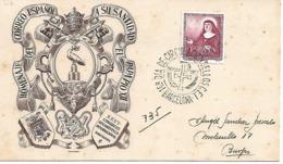 Tarjeta Con Matasello  Primer Día XXXV Congreso Eucarístico Internacional. Tipo II B - España