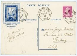 SEMEUSE 5C ROSE X 7 SUR ENV 1937 ENTIER POSTAL TSC EXPO PHILATELIQUE INTERNATIONALE PARIS B 1937 PLI - 1921-1960: Période Moderne