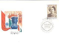 1984. USSR/Russia, I Ndira Gandhi, Indian Stateman, FDC, 1v, Mint/** - Lettres & Documents